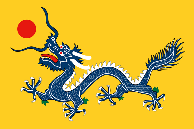 File:China Qing Dynasty Flag 1889.png