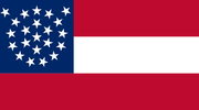 501px-Flag of the Confederate States (Two Americas) svg 2s