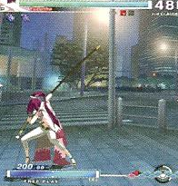 File:Yuzu-stance.png