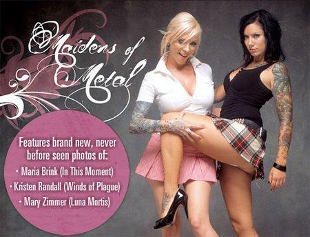 File:Maria+Brink++e+Kristen++Randall.jpg