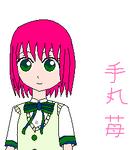 Ichigo temaru