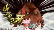 Kodai no Kiba in Wii game