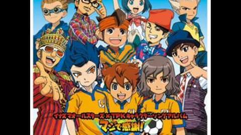 T-Pistonz KMC Maji De Kansha Inazuma All Stars