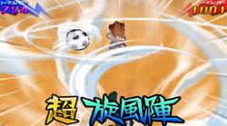 Senpuujin game 4