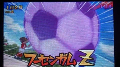 Inazuma Eleven GO 3 Galaxy Fusen Gum