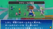 Sazanaara introduction in game