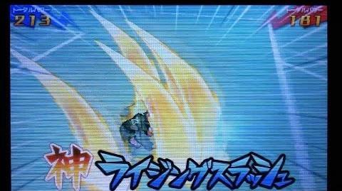Inazuma Eleven GO 3 Galaxy Rising Slash