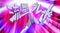 Ryuusei Blade CM 4