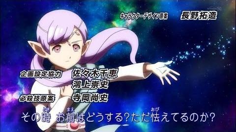 Inazuma Eleven GO Galaxy イナズマイレブンGO ギャラクシー Opening 3 スパノバ! Supernova! HD