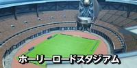 Holy Road Stadium