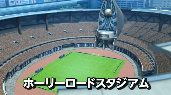 File:Holy Road Stadium Galaxy 1 HQ.PNG