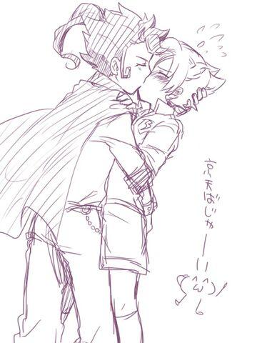File:Kiss me, Tenma!.jpg