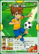 Tenma with a soccer ball