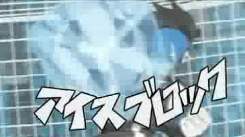 Inazuma Eleven - Ice Block-0
