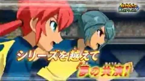 Inazuma Eleven Chou Jigen Dream Match Trailer