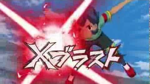 Inazuma Eleven - X Blast