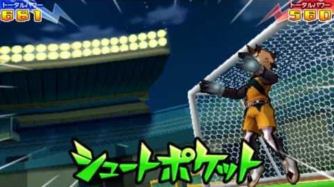 Inazuma Eleven Go 2 Chrono Stone Hissatsu Shoot Pocket