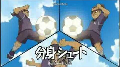 Inazuma Eleven - Bunshin Shoot