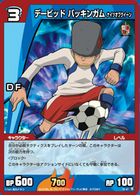 DavidbuckinghamTCG