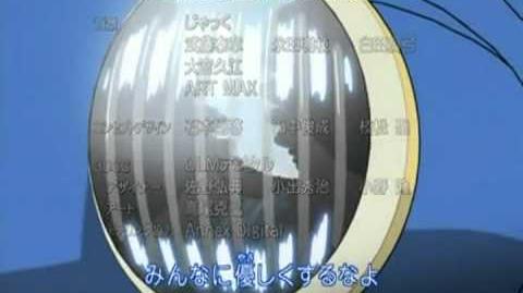 Inazuma Eleven Ending 2