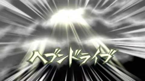 IE Go! Strikers 2013 - Heaven Drive