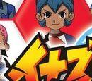 Inazuma Eleven All Players Directory 2
