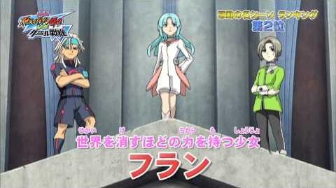 Inazuma Eleven Go Vs Dunball Senkai W preview