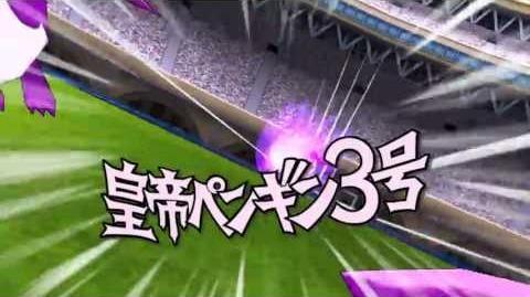 Inazuma Eleven GO Strikers 2013 - Koutei Penguin 3gou ( 皇帝ペンギン3号 )