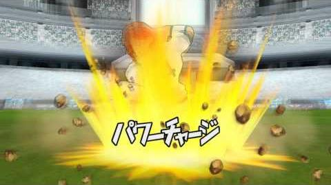 Inazuma Eleven GO Strikers 2013 - Power Charge ( パワーチャージ )
