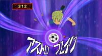 Astro Break in Inazuma Eleven Online