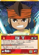 Endou/Earth