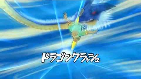 IE Go! Strikers 2013 - Dragon Crash