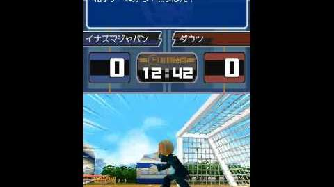 Inazuma Eleven 3 The Ogre - Astro Gate