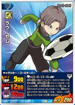 IG-09-043