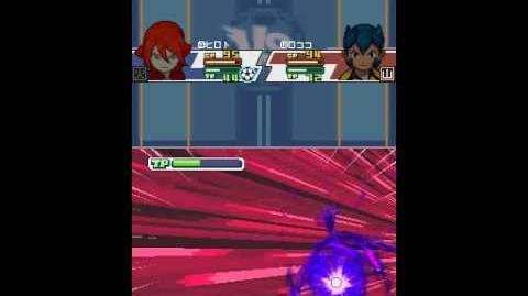 Inazuma eleven 3 spark Dark phoenix