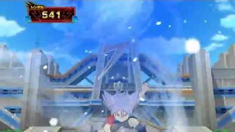 Inazuma Eleven 3(イナズマイレブンオンライン) Online -Eternal Blizzard(Atsuya ver)(エターナルブリザード)