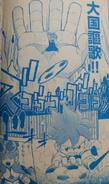 Taikoku Ouka in manga