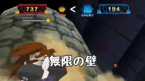 (イナズマイレブンオンン)Inazuma Eleven 3 Online Mugen no Kabe(無限の壁,)