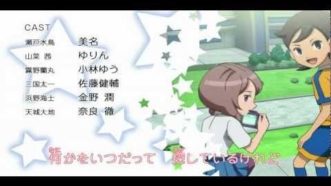 ED3 Inazuma Eleven GO - Hajike-Yo!!