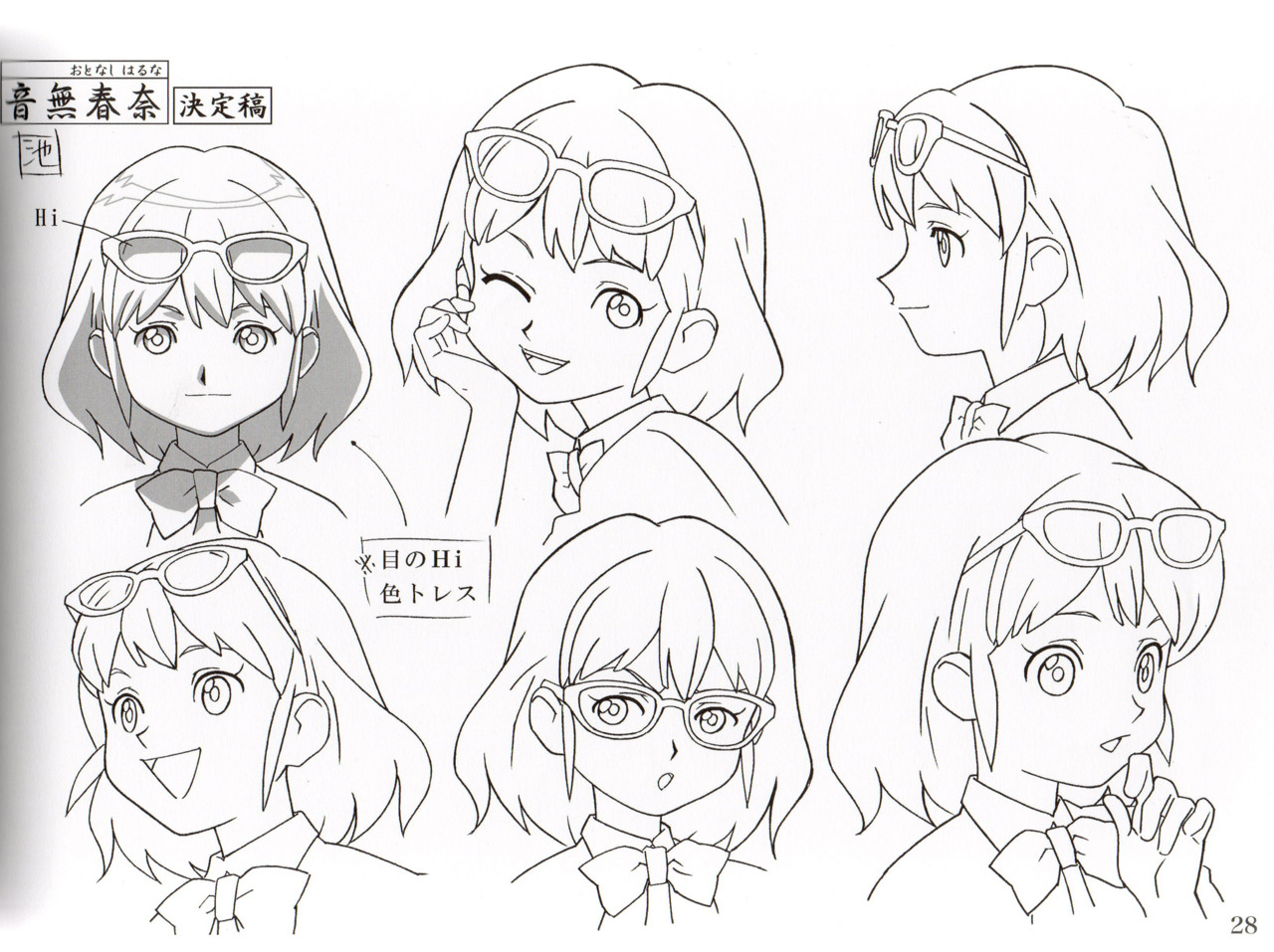 Inazuma eleven colouring pages page 2 - Otonashi Facial Design Jpg