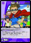 138px-KidouInazumaJapanwithTCG