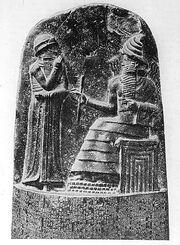Milkau Oberer Teil der Stele mit dem Text von Hammurapis Gesetzescode 369-2-1-