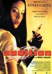 Audition-cover2-1-