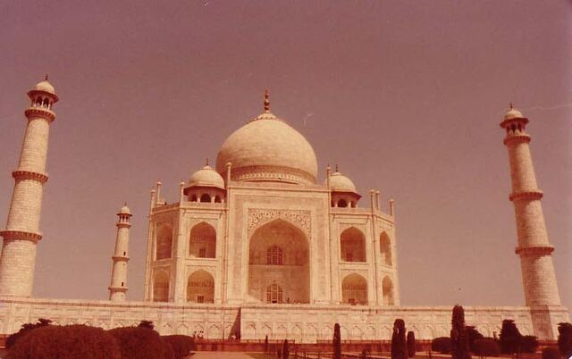 File:Taj front view.jpg