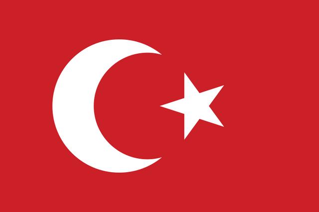 File:Ottoman flag alternative 2 svg.png