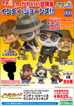 Indiana Jones Anime Figures