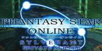 Sylverant Phantasy Star Online Server