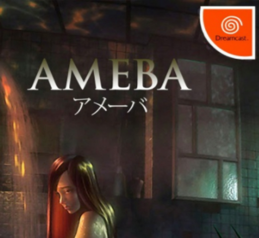 File:Ameba cover.png