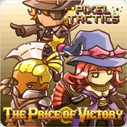PTMercenaries-copy