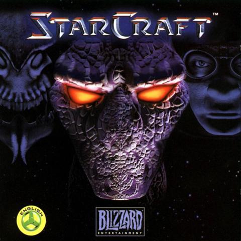 File:Starcraft SC1 Cover1.jpg